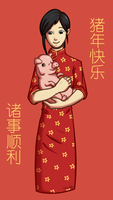 Happy Chinese New Year by wolfie-janice