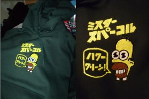 Mr. Sparkle Hoodie by omgitsyourface
