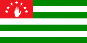 The Republic of Abkhazia by TheDesertFox1991