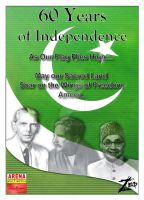 60th Independence Pakistan by XaraaKay