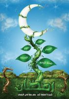 Ramadan Tree by ALLAM-ART