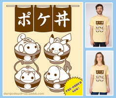Pokedon Shirt Pre-Order by Pluffers