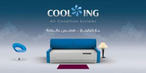 Cooling AD by batchdenon