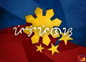 PILIPINAS by wombologist