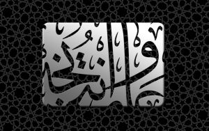 Arabic fonts Pack by syedmujtaba