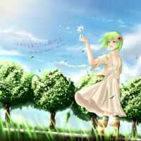 Megpoid Gumi - Green Straight by Juh-Juh