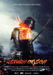 Return of Son - Movie Poster by DaShaan