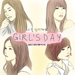 Girl's Day - Don't Forget Me by Jin-tan