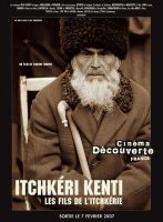 Chechnya-Film Itchkeri Kenti by CheWoLF