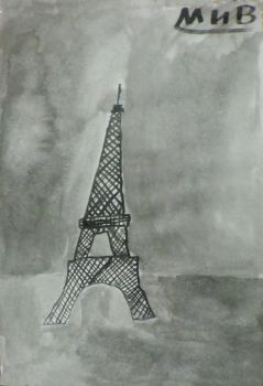 {Ink} Eiffel Tower by lord125