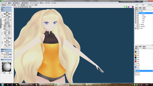 texturing~ by MMD-MCL