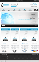 Ra7a Host  ... Simple Wordpress Theme by begha