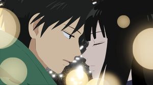 kimi ni todoke vector by xPaw-chanx