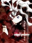 Ergo Proxy 2 by sage666