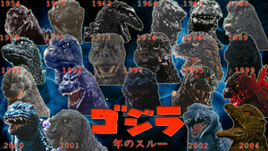 Godzilla Through the Years -Japanese Version- by CupCakeKumi