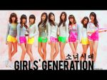 Girls' Generation Wallpaper by MamoKun