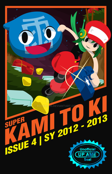 SUPER KAMI TO KI!!! (non-pixel-y version) by rockrock
