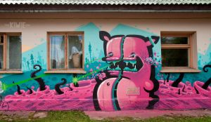 FUTURE WAR by KIWIE-FAT-MONSTER