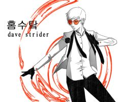 kpop-stuck: dave strider by jigenbakudan