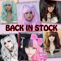 BACK IN STOCK by GothicLolitaWigs