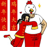 APH: Year of the Rooster by thingy-me-jellyfis