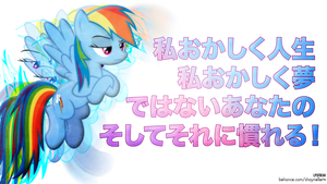 Language Horse by shaynelleLPS