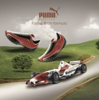 Puma VS formula by batchdenon