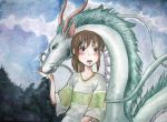 Spirited Away watercolour by falcon-chan