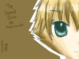 .:Doodle:. Naniwa no Speed Star by v-on