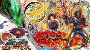 Kamen Rider Bujin Gaim Blood Orange by blakehunter