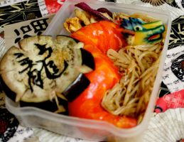 Chinese New Year Dragon Bento by mindfire3927