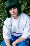Spirited away: Haku by justnari