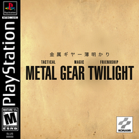 Metal Gear Twilight : Special Edition by thelilpallywhocould