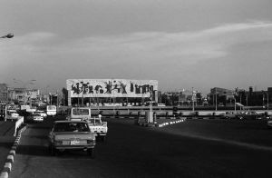 Iraq Baghdad tahrir square 1970s by BlackWhitePictures