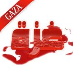 gaza is bleeding by aram287