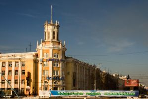 Kemerovo, post office by secofr3000