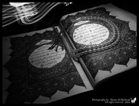 the holy quran by HasanMHM