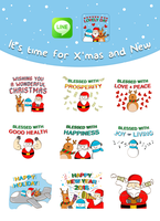 It's time for X'mas and New Year Sticker Chat by tenjin87