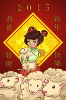 Happy Lunar New Year 2015 by Jube-Squared