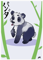 Cause I'ma Panda bear... by Lt-Frogg