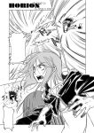 HORION, first action ! by Atelier-Enaibi