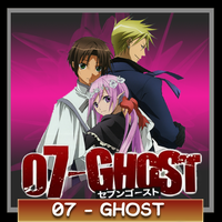 07-Ghost Anime Icon by amirovic