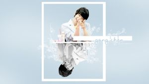 Gongchan wallpaper :3 by trangiiepark