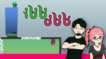 Ibb And Obb Giveaway by DestinyFailsUs