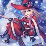 Guilty Dragon - Christmas Witch by Kaizeru