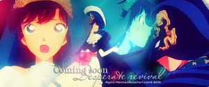Coming soon My New by Ayato-msoms