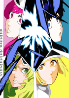 Bleach 581 by CursedIceDragon