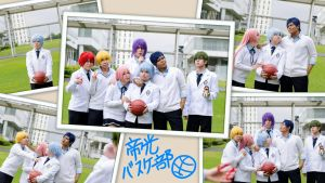KnB -- Teiko's Basketball Team by skre-i