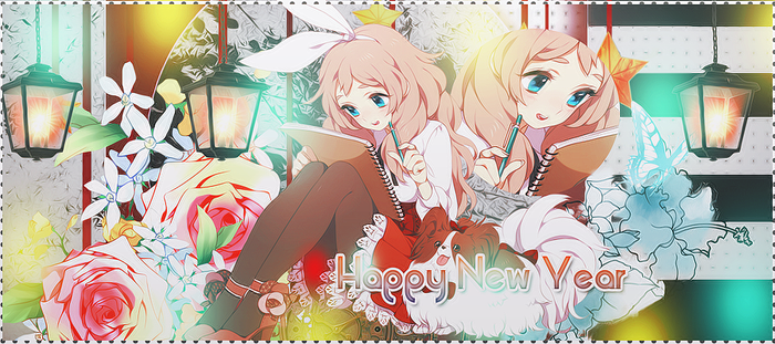 HAPPY LUNAR NEW YEAR 2017 by Hime-Love-Design