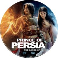 Prince of Persia by michael160693